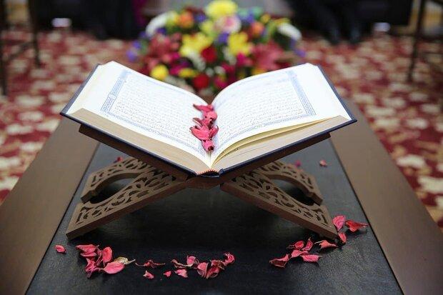نتایج مسابقات قرآن و نماز دانشآموزان در بخش پژوهشی اعلام شد