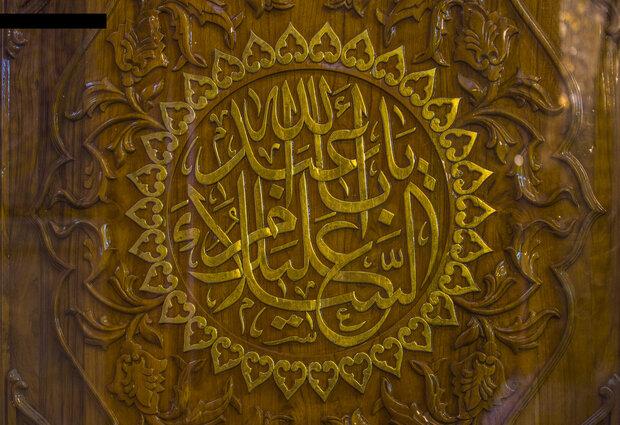 مراسم ظهر عاشورا و شام غریبان در مرکز اسلامی سوئد برگزار میشود