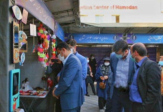 نخستین نمایشگاه کسب و کار خرد خانگی در همدان افتتاح شد