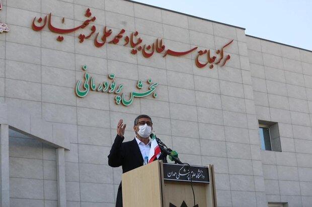 افتتاح مرکز جامع سرطان در همدان