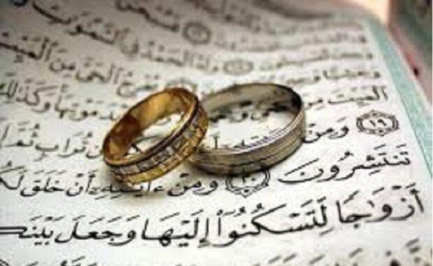 الزواج وإنجاب الأبناء وسيلة للسير نحو الله