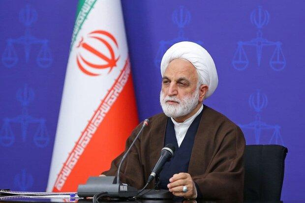 صفحه اینستاگرامی رئیس قوه قضائیه از دسترس خارج شد