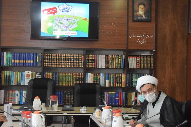 برگزیدگان مهرواره محلهی همدل استان بوشهر معرفی شدند