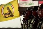 کشف مقادیر قابل توجهی از مهمات تروریستها در عراق