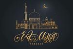 Felicitations to Muslims on Eid al-Adha