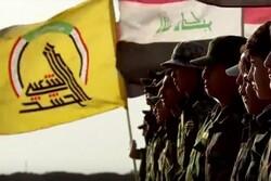 واکنش حشد شعبی به انفجار شهرک صدر بغداد