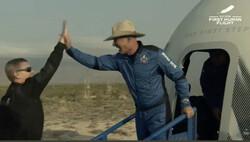 جف بزوس و همراهانش به مرز فضا رفتند و برگشتند