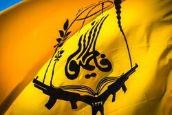 """حركة """"فاطمیون"""" تصدر بیانا حول التطورات في افغانستان"""
