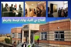 استاندار یزد از ایفای مسئولیتهای اجتماعی چادرملو تقدیر کرد
