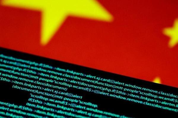 الصين تشن هجومًا إلكترونيًا على مواقع صهيونية