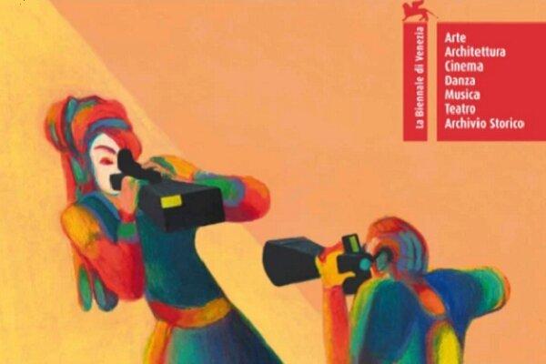پوستر جشنواره فیلم ونیز ۲۰۲۱ رونمایی شد