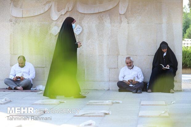 مراسم دعای عرفه در بهشت زهرا(س)