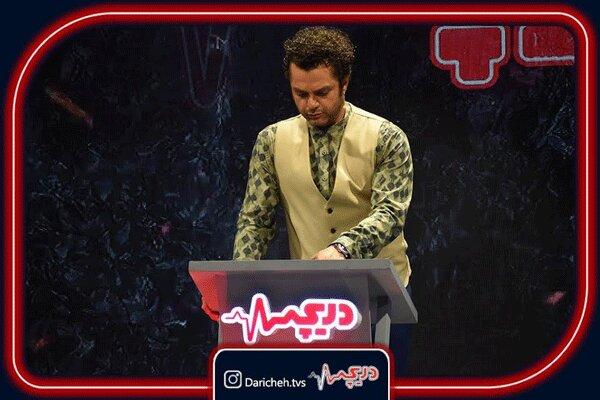 آرش ظلی پور با مسابقه «دریچه» روی آنتن شبکه سلامت رفت