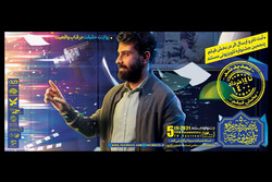 تمدید زمان ثبتنام پنجمین جشنواره تلویزیونی مستند