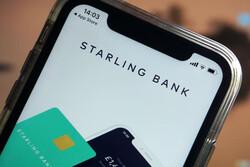 جهش ۶۰۰ درصدی درآمد بانک دیجیتال استارلینگ انگلیس