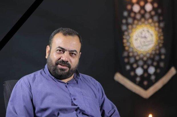 آخرین کتاب محمدحسین فرجنژاد رونمایی شد/دین، انیمیشن، سبک زندگی