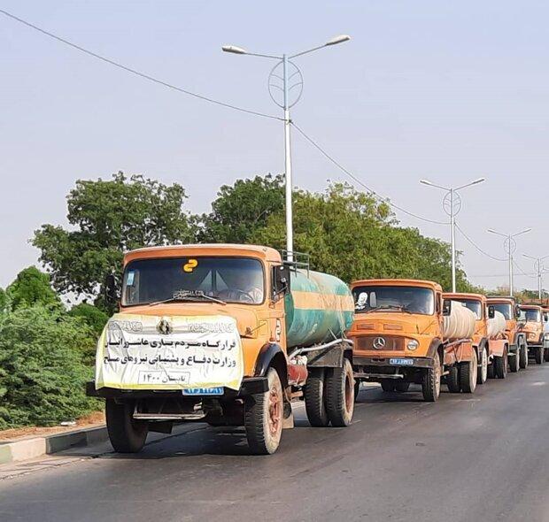 صوبہ خوزستان میں پانی کے ٹینکر پہنچ گئے/ امداد رسانی کا سلسلہ جاری رہےگا