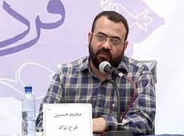 آیت الله حسینی بوشهری درگذشت استاد حسین فرج نژاد را تسلیت گفت