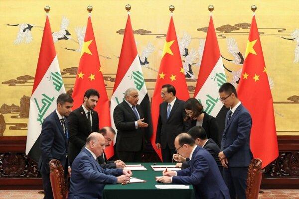 فشارهای آمریکا مانع حضور شرکتهای چینی در عراق است