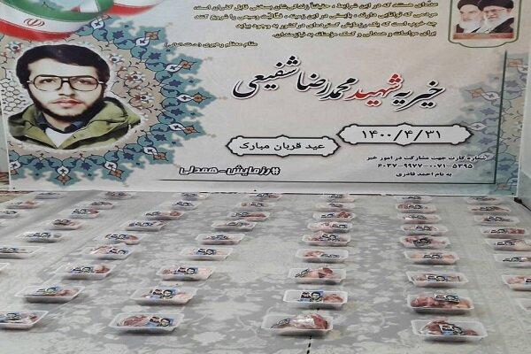 توزیع دهها بسته گوشت از سوی گروه جهادی شهید محمد رضا شفیعی