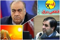 زنگ خطر خاموشی در کرمانشاه به صدا درآمد/ استان اسیر قولهای نمایشی!