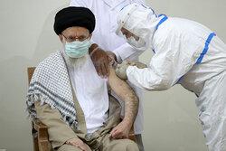 رہبر معظم انقلاب اسلامی نے کورونا ویکسین کا دوسرا ٹیکہ لگوالیا