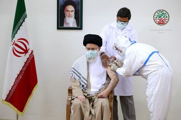 Ayetullah Hamanei ikinci doz aşıyı yaptırdı