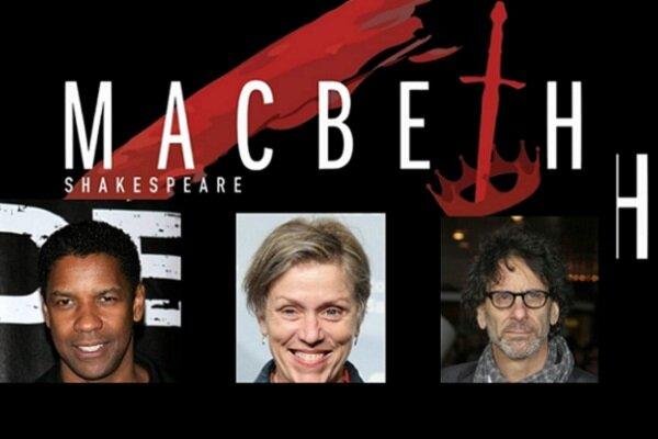 جشنواره نیویورک با فیلم جدید جوئل کوئن افتتاح میشود