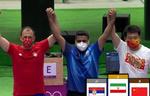 ٹوکیو اولمپکس میں ایرانی قومی ٹیم کے رکن نے شوٹنگ میں سونے کا تمغہ جیت لیا