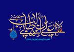 غدیر خم؛ الگوی جامعه سازی اسلامی/ بزرگترین مظهر دخالت مردم در امور حکومت، غدیر است