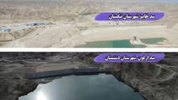 آبگیری و افتتاح ۲ سد خاییز و ارغون در استان بوشهر