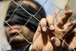 اضراب الاسرى الفلسطينيين عن الطعام والشراب في سجون الاحتلال