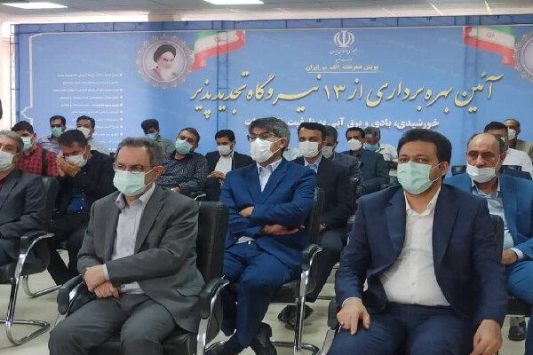 نیروگاه خورشیدی تصفیه خانه فاضلاب در جنوب تهران بهره برداری شد