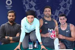 إيران في المركز السابع في ختام منافسات اليوم الاول لاولمبياد طوكيو 2020