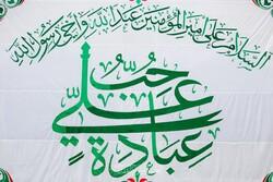 جشن عید غدیر در بیت الزهرا(س) مسکو برگزار میشود