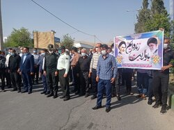 Huzistan eyaletinde şiddet olayları protesto edildi