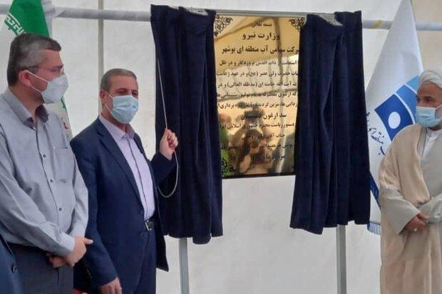۵۰ هزار مترمکعب آبشیرینکن در استان بوشهر افتتاح میشود