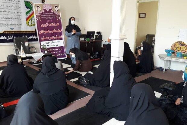 اجرای طرح «تاب آوری اجتماعی جوانان» در لرستان