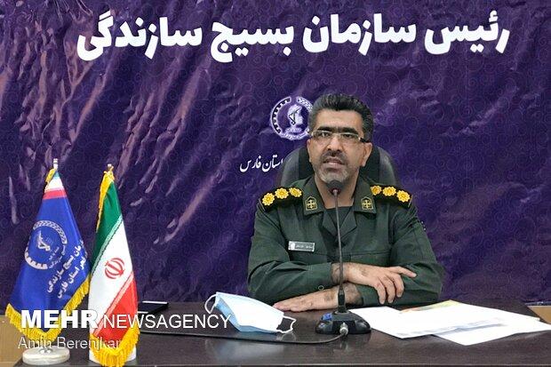 آغاز طرح  رزمایش «احسان حسینی» در استان فارس