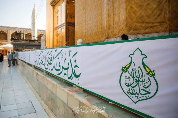 حال و هوای حرم مطهر علوی در آستانه عید غدیرخم
