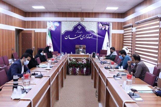 ۱۷ کارگروه ذیل ستاد بزرگداشت دفاع مقدس استان سمنان ایجاد شد