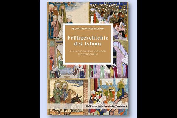 ترجمه آلمانی کتاب «تاریخ اسلام» منتشر شد