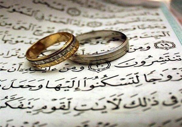 مشوقهای مالی به تنهایی چاره حل بهبود آمار ازدواج و طلاق نیستند