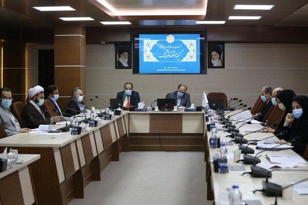 نخستین جلسه کمیته اقتصاد فرهنگ در آذربایجان شرقی برگزار شد