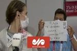 خواستگاری مربی از شاگردش در المپیک توکیو