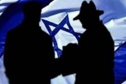 لێپرسینەوە لە فەرمانبەرێکی وەزارەتی دەرەوەی ئیسرائیل بە گومانی سەفەر بۆ ئێران
