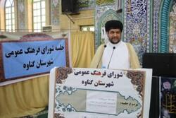 حضور انبوه جمعیت در مراسم تشییع اموات/ آرامستان گناوه مدیریت شود