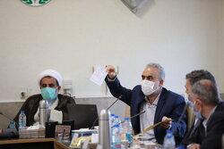 مجمع عمومی انجمن حمایت از زندانیان