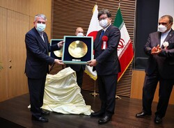 """Beautiful Iran Exhibition"" inaugurated in Japan"