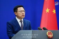 Çin: ABD, Afganistan'ın barışçıl yeniden yapılandırılmasına engel olmamalı